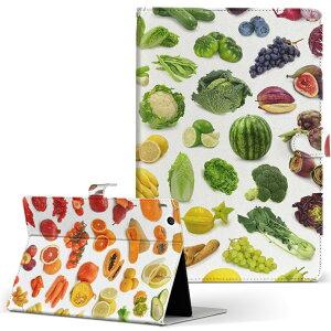 REGZA Tablet AT3S0 TOSHIBA レグザタブレット at3s0 Mサイズ 手帳型 タブレットケース カバー レザー フリップ ダイアリー 二つ折り 革 フラワー ラグジュアリー 果物 カラフル 写真 003408