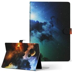MouseComputer LuvPad WN801V2-W Mサイズ 手帳型 タブレットケース カバー レザー フリップ ダイアリー 二つ折り 革 写真・風景 宇宙 空 カラフル 003445