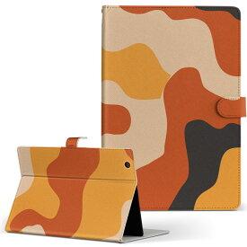 ASUS エイスース・アスース TransBook トランスブック t90chi3775 Lサイズ 手帳型 タブレットケース カバー フリップ ダイアリー 二つ折り 革 チェック・ボーダー 迷彩 カモフラ 模様 003786