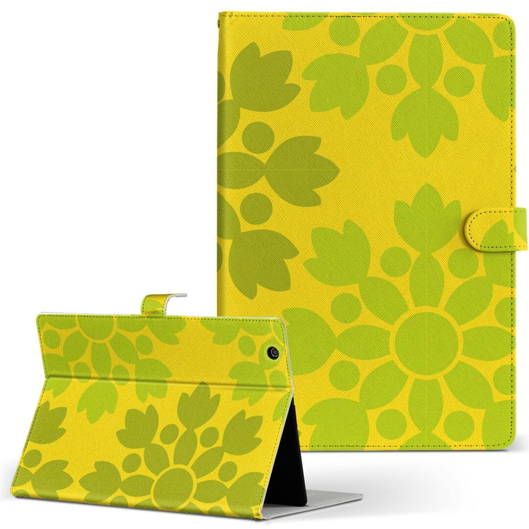 dtab Compact d-02K ディータブコンパクト D02K Mサイズ 手帳型 タブレットケース カバー レザー フリップ ダイアリー 二つ折り 革 003958 花 黄色 緑