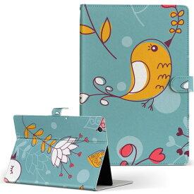 GALAXY Tab SMT-i9100 ギャラクシータブ smti9100 sumsung Mサイズ 手帳型 タブレットケース カバー レザー フリップ ダイアリー 二つ折り 革 ラブリー 鳥 ハート 花 カラフル 004008