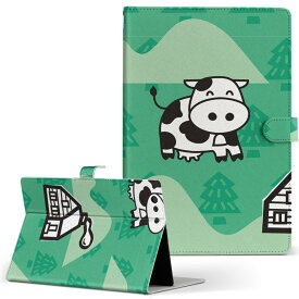 ASUS エイスース・アスース TransBook トランスブック t90chi3775 Lサイズ 手帳型 タブレットケース カバー フリップ ダイアリー 二つ折り 革 アニマル うし 動物 キャラクター 004421