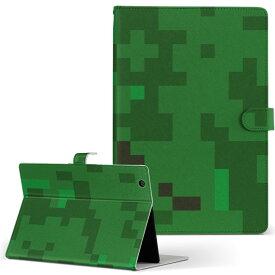 ASUS エイスース・アスース TransBook トランスブック t90chi3775 Lサイズ 手帳型 タブレットケース カバー フリップ ダイアリー 二つ折り 革 その他 モザイク 緑 模様 004466