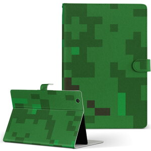 Huawei MediaPad T3 KOB-W09/KOB-L09 メディアパッド t3mediapad Mサイズ 手帳型 タブレットケース カバー レザー フリップ ダイアリー 二つ折り 革 その他 モザイク 緑 模様 004466