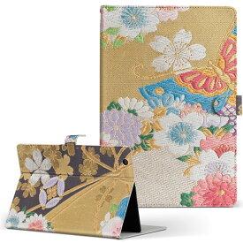 ASUS エイスース・アスース TransBook トランスブック t90chi3775 Lサイズ 手帳型 タブレットケース カバー フリップ ダイアリー 二つ折り 革 日本語・和柄 和風 和柄 花 004481