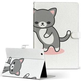 Huawei dtab d-01K ファーウェイ d01k Lサイズ 手帳型 タブレットケース カバー レザー フリップ ダイアリー 二つ折り 革 アニマル 猫 キャラクター シンプル 004540