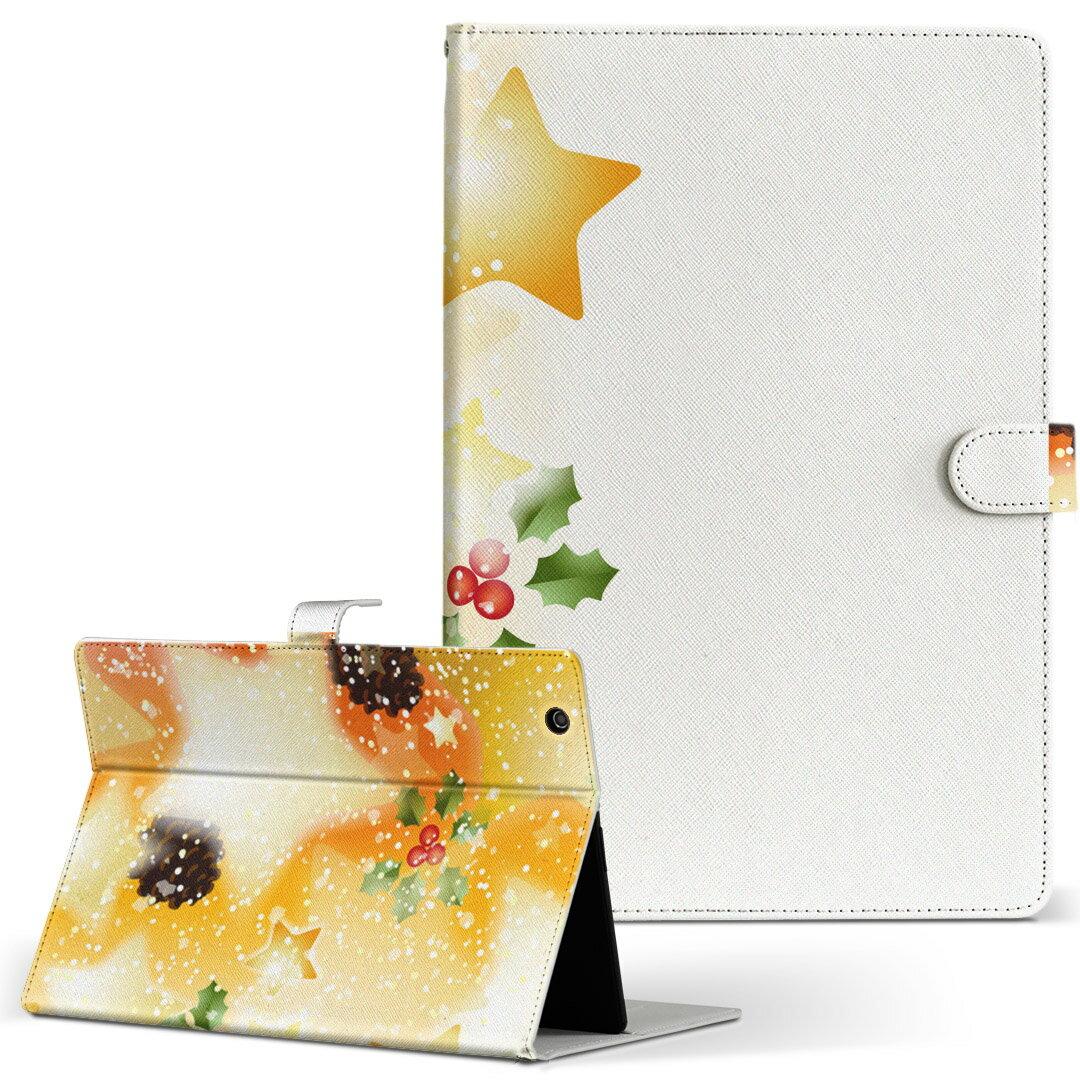 dtab Compact d-02K ディータブコンパクト D02K Mサイズ 手帳型 タブレットケース カバー レザー フリップ ダイアリー 二つ折り 革 004620 クリスマス 冬 星