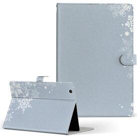dtab Compact d-02H Huawei ファーウェイ ディータブコンパクト d02h Mサイズ 手帳型 タブレットケース カバー レザー フリップ ダイアリー 二つ折り 革 004709 雪 結晶 シンプル