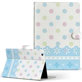ASUS エイスース・アスース TransBook トランスブック t90chi3775 Lサイズ 手帳型 タブレットケース カバー フリップ ダイアリー 二つ折り 革 ラブリー ドット 水玉 水色 004937
