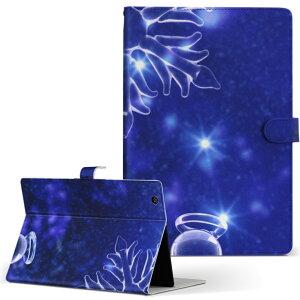 SO-03E Xperia Tablet Z エクスペリアタブレット so03e LLサイズ 手帳型 タブレットケース カバー レザー フリップ ダイアリー 二つ折り 革 ラグジュアリー 天使 冬 雪 結晶 004960