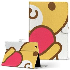 ASUS エイスース・アスース TransBook トランスブック t90chi3775 Lサイズ 手帳型 タブレットケース カバー フリップ ダイアリー 二つ折り 革 アニマル くま イラスト ハート 005059