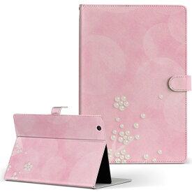 ASUS エイスース・アスース TransBook トランスブック t90chi3775 Lサイズ 手帳型 タブレットケース カバー フリップ ダイアリー 二つ折り 革 フラワー ピンク パール シンプル 005211
