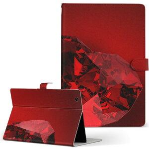 lenovo IdeapabTabletA1 レノボ イデアタブ ideapadtableta1 Mサイズ 手帳型 タブレットケース カバー レザー フリップ ダイアリー 二つ折り 革 ハート 宝石 赤 ラグジュアリー 005258