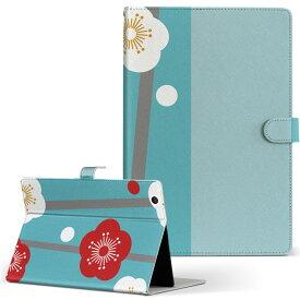 ASUS TransBook T100TA transbookt100ta LLサイズ 手帳型 タブレットケース カバー レザー フリップ ダイアリー 二つ折り 革 フラワー 花 和風 和柄 005305