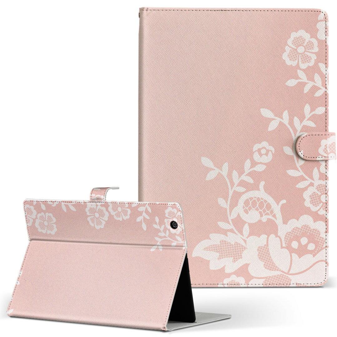 dtab Compact d-02K ディータブコンパクト D02K Mサイズ 手帳型 タブレットケース カバー レザー フリップ ダイアリー 二つ折り 革 005367 ピンク 白 フラワー エレガント