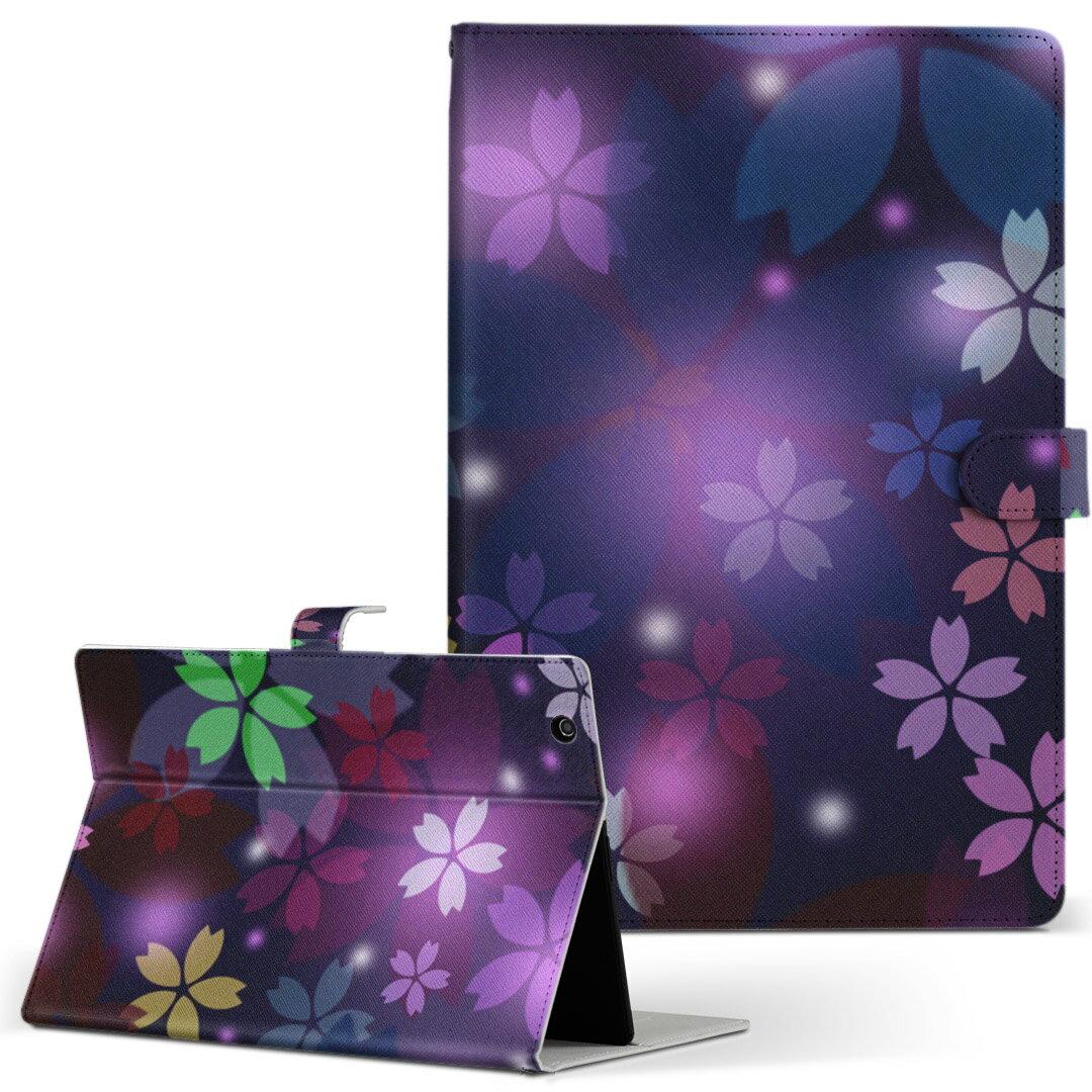d-01h Huawei ファーウェイ dtab ディータブ d01h Lサイズ 手帳型 タブレットケース カバー 全機種対応有り レザー フリップ ダイアリー 二つ折り 革 ラグジュアリー カラフル 桜 花 005374