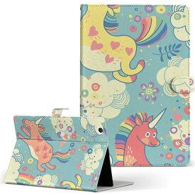 ASUS エイスース・アスース TransBook トランスブック t90chi3775 Lサイズ 手帳型 タブレットケース カバー フリップ ダイアリー 二つ折り 革 ラブリー キャラクター イラスト 005431