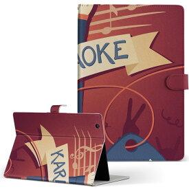F-02K arrows tab f02k アローズタブ Lサイズ 手帳型 タブレットケース カバー レザー フリップ ダイアリー 二つ折り 革 その他 イラスト カラオケ 005450