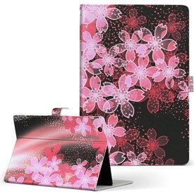 ASUS TransBook T100TA transbookt100ta LLサイズ 手帳型 タブレットケース カバー レザー フリップ ダイアリー 二つ折り 革 フラワー ラブリー 花 和風 和柄 005614