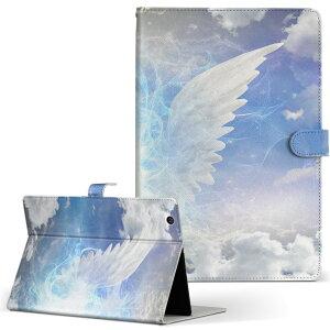 SOT21 Xperia Tablet Z2 エクスペリアタブレット sot21 LLサイズ 手帳型 タブレットケース カバー レザー フリップ ダイアリー 二つ折り 革 クール 空 羽根 雲 005712