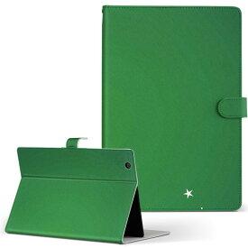 MouseComputer LuvPad WN801V2-W Mサイズ 手帳型 タブレットケース カバー レザー フリップ ダイアリー 二つ折り 革 ラグジュアリー 星 緑 グリーン 005757