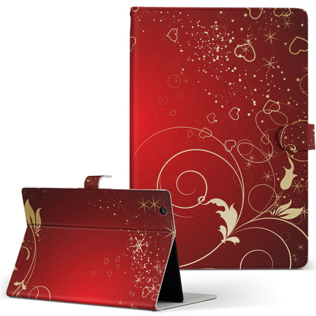 d-01h Huawei ファーウェイ dtab ディータブ Lサイズ 手帳型【2個以上送料無料】 タブレットケース カバー 全機種対応有り レザー ケース フリップ ダイアリー 二つ折り 革 ラグジュアリー 赤 レッド ハート 005767