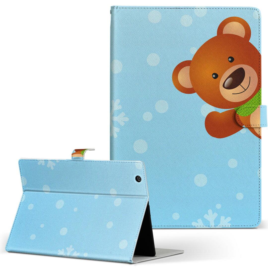 MouseComputer LuvPad WN801V2-W Mサイズ 手帳型 タブレットケース カバー 全機種対応有り レザー フリップ ダイアリー 二つ折り 革 ユニーク キャラクター 冬 サンタ 005796