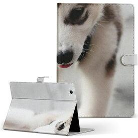 ASUS エイスース・アスース TransBook トランスブック t90chi3775 Lサイズ 手帳型 タブレットケース カバー フリップ ダイアリー 二つ折り 革 アニマル 写真・風景 写真 動物 犬 005831