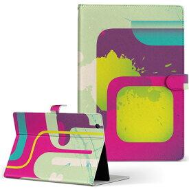 F-02K arrows tab f02k アローズタブ Lサイズ 手帳型 タブレットケース カバー レザー フリップ ダイアリー 二つ折り 革 クール カラフル インク ペンキ 005880