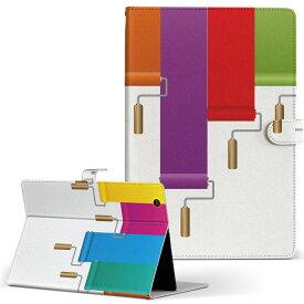 Huawei dtab d-01K ファーウェイ d01k Lサイズ 手帳型 タブレットケース カバー レザー フリップ ダイアリー 二つ折り 革 チェック・ボーダー レインボー インク ペンキ 005910