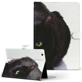 ASUS エイスース・アスース TransBook トランスブック t90chi3775 Lサイズ 手帳型 タブレットケース カバー フリップ ダイアリー 二つ折り 革 写真・風景 アニマル 写真 動物 ねこ 猫 005958