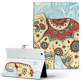 DELL Latitude 10 デル latitude10 LLサイズ 手帳型 タブレットケース カバー レザー フリップ ダイアリー 二つ折り 革 006028 象 ゾウ イラスト