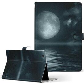 Xperia Tablet SO-05G docomo SONY ソニー Xperia Tablet エクスペリアタブレット so05g Lサイズ 手帳型 タブレットケース カバー レザー フリップ ダイアリー 二つ折り 革 006034 海 夜 月