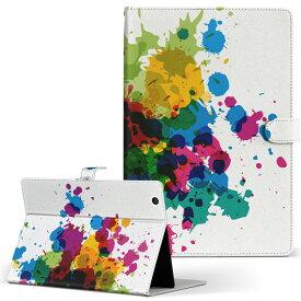 Huawei MediaPad T3 KOB-W09/KOB-L09 メディアパッド t3mediapad Mサイズ 手帳型 タブレットケース カバー レザー フリップ ダイアリー 二つ折り 革 フラワー 絵の具 カラフル インク 006081