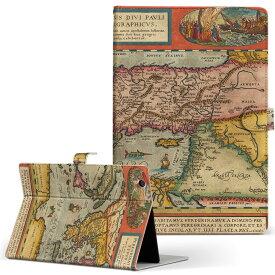 ASUS エイスース・アスース TransBook トランスブック t90chi3775 Lサイズ 手帳型 タブレットケース カバー フリップ ダイアリー 二つ折り 革 写真・風景 地図 世界 006203