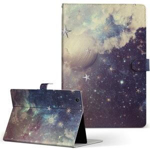 SO-03E Xperia Tablet Z エクスペリアタブレット so03e LLサイズ 手帳型 タブレットケース カバー レザー フリップ ダイアリー 二つ折り 革 写真・風景 夜空 月 イラスト 006247