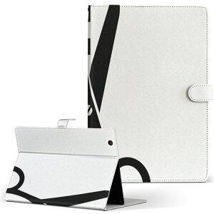 Acer エイサー ICONIA アイコニア w3 Mサイズ 手帳型 タブレットケース カバー レザー フリップ ダイアリー 二つ折り 革 その他 はさみ 白 黒 006257