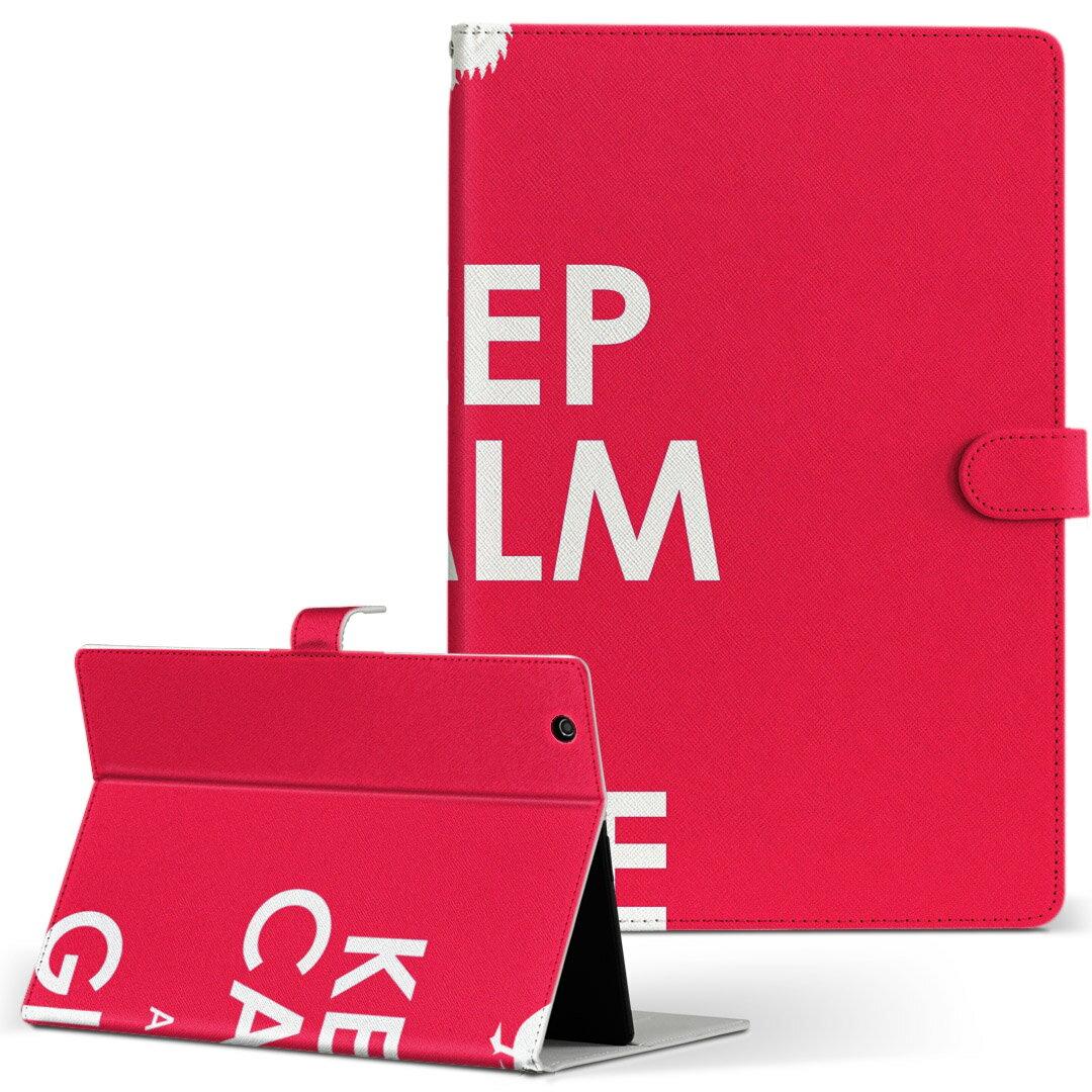 Lenovo TAB3 lenovo レノボ lenovotab3 Mサイズ 手帳型 タブレットケース カバー 全機種対応有り レザー フリップ ダイアリー 二つ折り 革 その他 鳥 英語 文字 006281