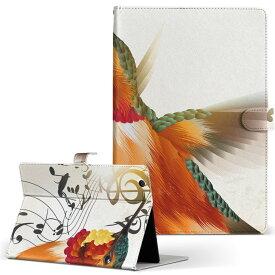 creative ZiiO10 ZiiO 10 creative クリエティブ その他1 タブレット ziio10 LLサイズ 手帳型 タブレットケース カバー フリップ ダイアリー 二つ折り 革 アニマル 鳥 音符 楽譜 006282