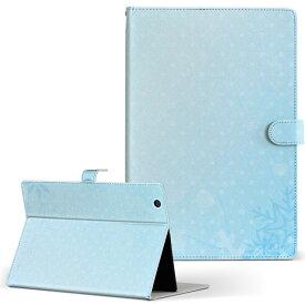 creative ZiiO10 ZiiO 10 creative クリエティブ その他1 タブレット ziio10 LLサイズ 手帳型 タブレットケース カバー フリップ ダイアリー 二つ折り 革 その他 雪 結晶 水色 006283