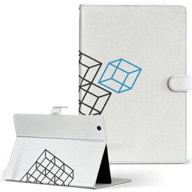 creative ZiiO10 ZiiO 10 creative クリエティブ その他1 タブレット ziio10 LLサイズ 手帳型 タブレットケース カバー フリップ ダイアリー 二つ折り 革 その他 四角 ブロック 006284