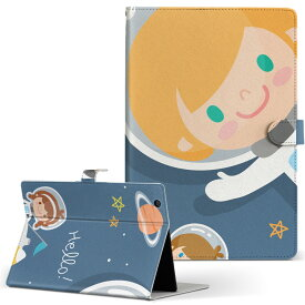 creative ZiiO10 ZiiO 10 creative クリエティブ その他1 タブレット ziio10 LLサイズ 手帳型 タブレットケース カバー フリップ ダイアリー 二つ折り 革 ラブリー キャラクター イラスト 006286