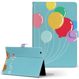 creative ZiiO10 ZiiO 10 creative クリエティブ その他1 タブレット ziio10 LLサイズ 手帳型 タブレットケース カバー フリップ ダイアリー 二つ折り 革 ユニーク キャラクター イラスト 006289