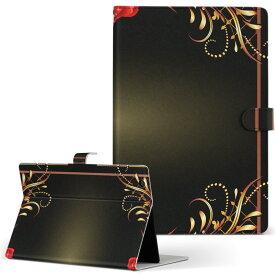ASUS エイスース・アスース TransBook トランスブック t90chi3775 Lサイズ 手帳型 タブレットケース カバー フリップ ダイアリー 二つ折り 革 フラワー 薔薇 花 フラワー 006371