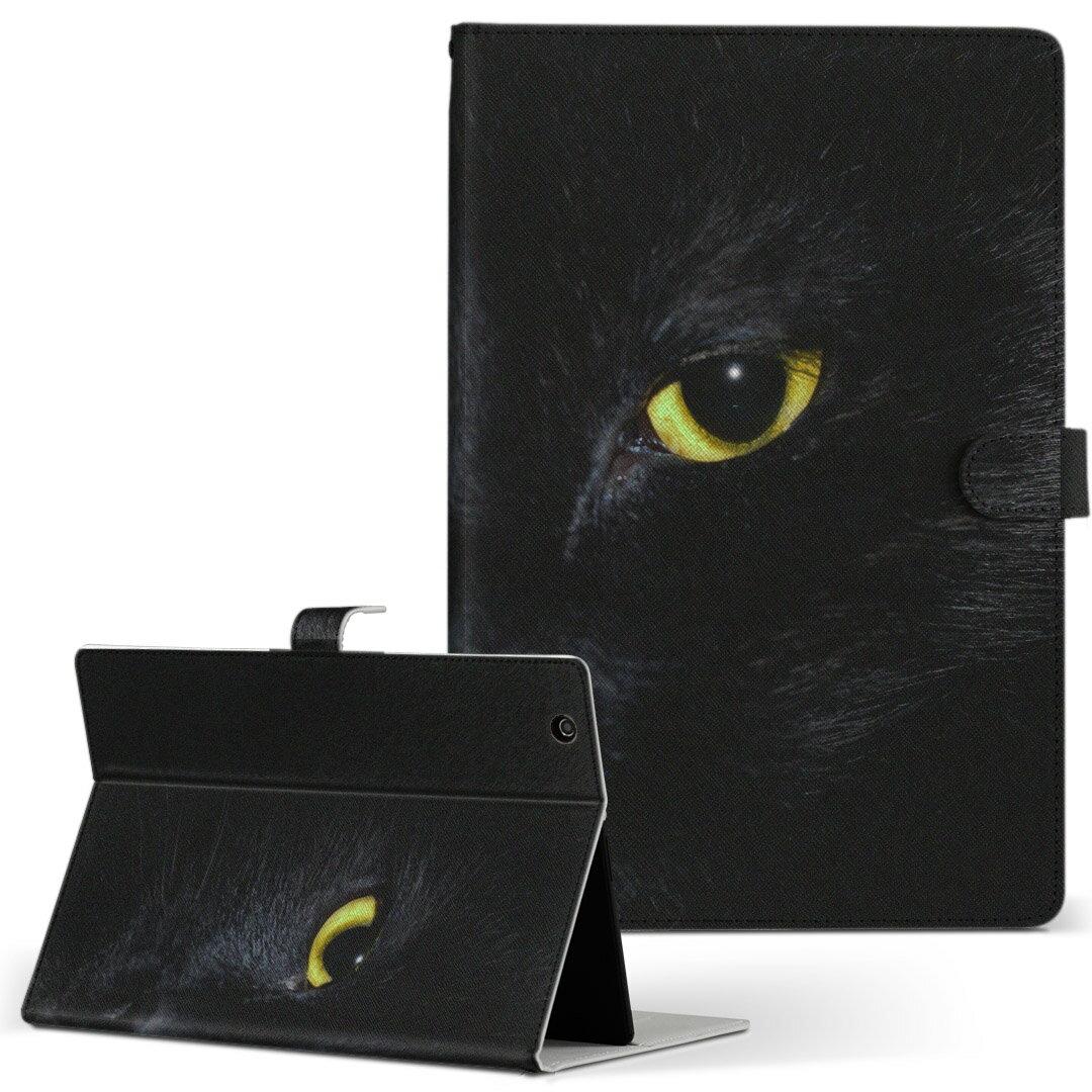Lenovo TAB3 lenovo レノボ lenovotab3 Mサイズ 手帳型 タブレットケース カバー 全機種対応有り レザー フリップ ダイアリー 二つ折り 革 アニマル 写真 猫 ねこ 006447