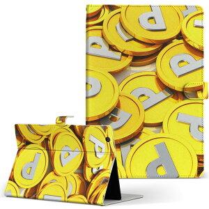 Acer ICONIA tab8W アイコニア tab8w Mサイズ 手帳型 タブレットケース カバー フリップ ダイアリー 二つ折り 革 ユニーク コイン 黄色 イエロー 006465