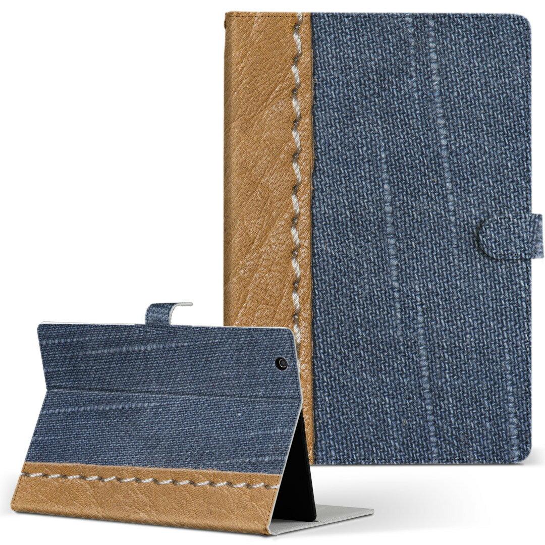 Lenovo TAB4 レノボ タブフォー Lサイズ 手帳型 タブレットケース カバー 全機種対応有り レザー フリップ ダイアリー 二つ折り 革 006469 デニム 模様