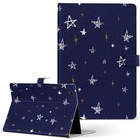 ASUS エイスース・アスース TransBook トランスブック t90chi3775 Lサイズ 手帳型 タブレットケース カバー フリップ ダイアリー 二つ折り 革 その他 星 スター 模様 006537