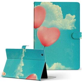 Huawei d-01J dtab Compact ディータブコンパクト d01jdtabct Mサイズ 手帳型 タブレットケース カバー レザー フリップ ダイアリー 二つ折り 革 写真・風景 写真 ハート 風船 空 006592