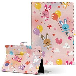 iPad 第6世代 Apple アップル iPad アイパッド ipad6 Lサイズ 手帳型 タブレットケース カバー レザー フリップ ダイアリー 二つ折り 革 006629 動物 風船 キャラクター